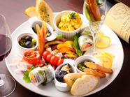 メインディッシュへのプレリュード『前菜盛り合わせ7種』