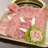 柔らかい、最上級のお肉を満喫できる『ソウル館スペシャル』
