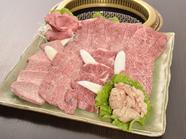 さっくりとした食感に魅了される限定肉『ササミ』