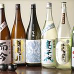 種類豊富! 常時20種類以上の地酒が味わえる
