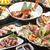 本格すし食べ放題 横浜 たつ海