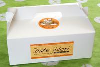お刺身3点/季節の野菜/旬の焼物/揚げ物/鮭の粗汁/香の物