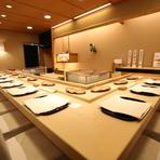 国内のみならず、海外の方にも喜ばれる寿司は、会食や接待の席にふさわしい料理です。寿司はもちろん、小鉢や刺身、焼物などさまざまな調理法を施された新鮮な魚介はコースでいただくのがおすすめ。