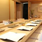会食や接待、遠方から北海道を訪れたお客様へのおもてなしなど、ビジネス利用が大半です。また、家族のお祝いやデートなどにもふさわしい上質な空間。カウンター、個室ともにゆったりと過ごしていただけるお店です。