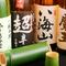 北海道を始め、各地から厳選される多彩な「日本酒」