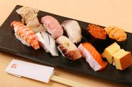 日々かわる四季の旬魚を、自慢の握りで味わい尽くす『牡丹』