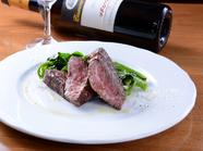 『本日の肉料理』は国内外から仕入れた肉をこだわりの焼き方で