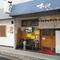 店内と入り口はあえて高級感を払拭。気軽に入れる寿司店