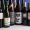 全国各地から選りすぐりの日本酒と世界各地のこだわりワイン