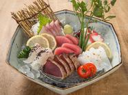 鮮魚にうるさい料理長が自信をもってお届けする『刺身の盛り合わせ』