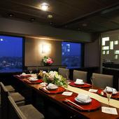 豊平川、中島公園、光の宝石箱のような札幌の夜景も堪能できます