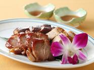 洗練された香港BBQスタイル、『広東焼物盛り合わせ』