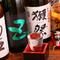 馬肉料理と楽しみたい厳選された日本酒の数々