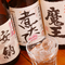 煮たて(芋) 鹿児島県/田苑酒造