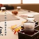 大分個室居酒屋 京の華音-hanaoto- 大分府内町店