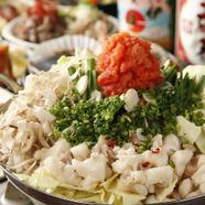 お店自慢のスープが素材の味わいを高めた『博多風プリプリモツ鍋』