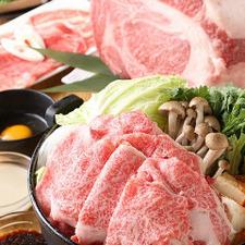 見極めた上質な肉を楽しめる『黒豚しゃぶしゃぶ』