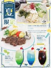 島根県産黒毛和牛を秘伝のタレでいただく『しゃぶしゃぶ』
