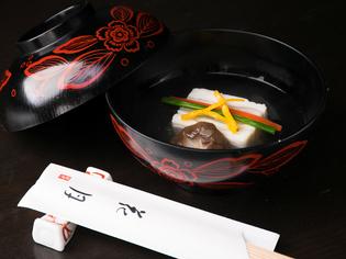 素材の味が活きる椀物で、旬を味わう『煮物椀』