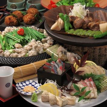 ★6月特別プラン120分飲み放題藁焼きもつ鍋コース4000円