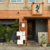 【食楽厨房あんばい】は小倉駅の南口にあります。