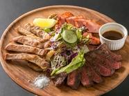 3種類のお肉が味わえる『贅沢お肉の豪華プレート』