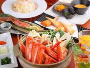 Crab Dining 蟹の店