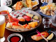 飲み放題付【寿(ことぶき)コース】 税込価格5000円などの宴会コースが人気