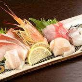 噛みしめるごとに広がる、魚本来の旨味