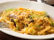 人気のパスタ『イワシとウイキョウのシチリア風 カサレッチェ』