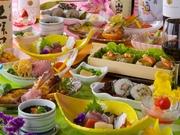 四季魚菜 独楽蔵