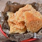 海の幸 3種鮮魚のカルパッチョ~バルサミコ風味~