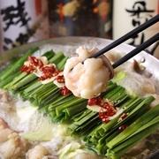 自慢の鶏ガラスープに栄養たっぷりのとろろと銘柄鶏「大山鶏」のつくねを入れた特製鍋!  ■ご注文は2人前から承っております。