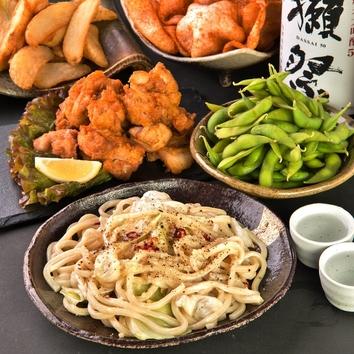 12/6~30『チーズ女子会コース』2時間飲み放題付【6品】