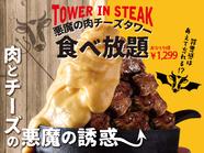 肉!肉!肉!肉好きのための5種MEATグリル盛り合わせ