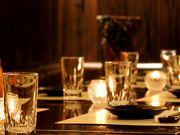 隠れ家個室×海鮮居酒屋 一笑懸命