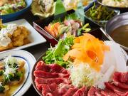 彩り個室Dining 創作居酒屋 一笑懸命 札幌店