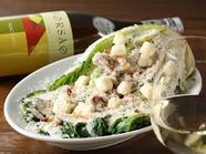 サラダなのに暖かい、新食感が楽しめる『焼きシーザーサラダ』