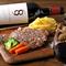 柔らかくジューシーな肉質が特徴の『リブステーキ 250g』
