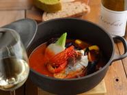 美味極まる『新鮮魚介とボタン海老 産直野菜のダッチオーブン』※仕入れにより料理内容に変更があります。