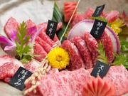 桜とmomiji 祇園店隠れ家