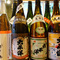味わいに惚れ込み店名の由来となった和歌山の地酒『太平洋』