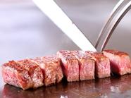 とろけるように柔らかく、濃厚な味わいの『神戸ビーフステーキ』