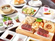 神戸ビーフのチャンピオンを堪能できる『<最優秀賞>神戸ビーフステーキコース(140g)』