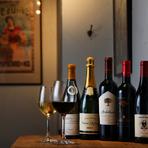ダントツ人気は赤ワイン。シェフ厳選の肉料理によく合う『ボトルワイン』