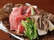 上質な肉の旨味を存分に『黒毛和牛サーロインの朴葉味噌焼き』