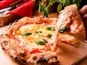 Pizza Rocco