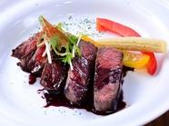 ワインにピッタリの『国産牛の赤身ステーキ』