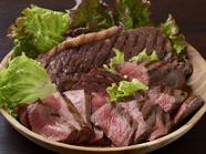 赤身肉の旨みに魅了される『黒毛牛イチボステーキ』