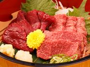 赤身と脂のバランスがとれた鮮度抜群な馬肉を厳選。クセがなく甘味たっぷりな自慢の一皿『馬刺し盛合せ』